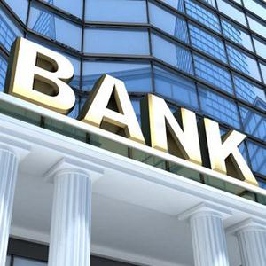 Банки Копьево