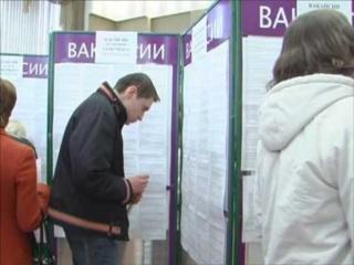 Центры занятости Копьево