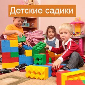 Детские сады Копьево