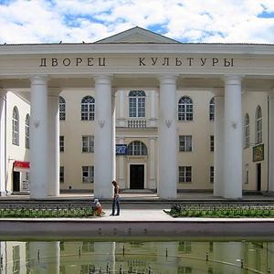 Дворцы и дома культуры Копьево