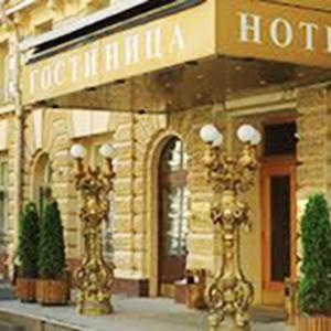 Гостиницы Копьево