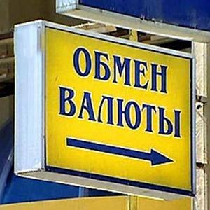 Обмен валют Копьево