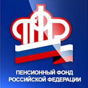 Пенсионные фонды Копьево