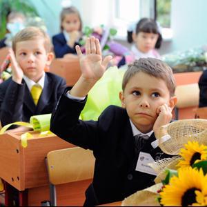 Школы Копьево