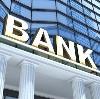 Банки в Копьево