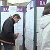 Центры занятости в Копьево
