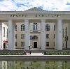 Дворцы и дома культуры в Копьево