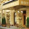 Гостиницы в Копьево