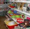 Магазины хозтоваров в Копьево