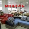 Магазины мебели в Копьево