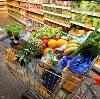 Магазины продуктов в Копьево