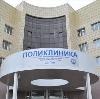 Поликлиники в Копьево