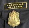 Судебные приставы в Копьево