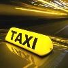 Такси в Копьево