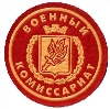 Военкоматы, комиссариаты в Копьево