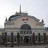 Железнодорожные вокзалы в Копьево