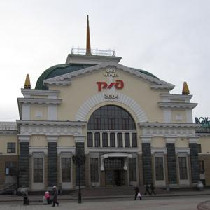Железнодорожные вокзалы Копьево